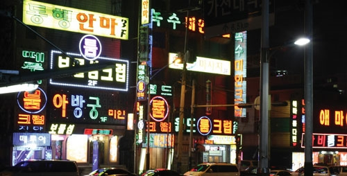 인천 지역의 유흥업소 모습. ⓒ여성신문 DB