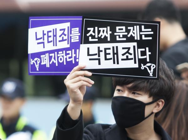 지난해 10월 29일 서울 종로 보신각 앞에서 열린 형법상 낙태죄 폐지를 요구하는 '검은시위'에서 참가자가 구호가 담긴 손팻말을 들고 있다. ⓒ이정실 사진기자
