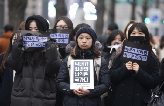 모두를 위한 낙태죄 폐지 공동행동이 2일 오후 서울 종로구 세종로공원 앞에서 2017 검은시위 '그러니까 낙태죄 폐지'를 열고 낙태죄 폐지를 촉구하고 있다. ⓒ이정실 여성신문 사진기자
