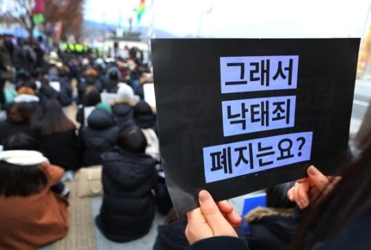 청와대 행진을 마친 시위 참가자들이 세종로 공원 앞에서 마무리 집회를 열고 있다.
