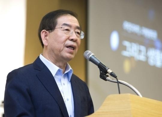박원순 서울시장이 기조연설을 하고 있다.