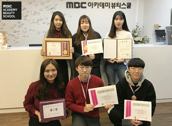 MBC아카데미뷰티스쿨 원주캠퍼스 소속 학생들이 '제10회 K-뷰티킹 메이크업 페스티벌 어워드'에 참가해 전원 수상했다. ⓒMBC아카데미뷰티스쿨