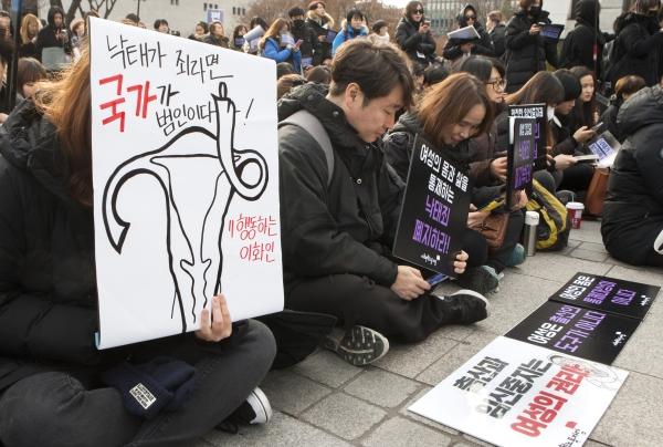 낙태죄 폐지를 위해 결성된 연대체 모두를 위한 낙태죄 폐지 공동행동이 지난 2일 서울 광화문 세종로 공원 앞에서 '낙태죄 폐지를 위한 2017 검은 시위 - 그러니까 낙태죄 폐지'를 열었다. ⓒ이정실 여성신문 사진기자