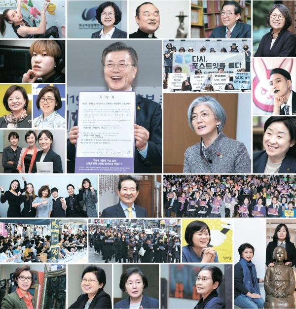 2017 여성신문이 만난 인물 ⓒ여성신문