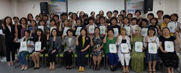 지난 5월부터 8월까지 진행한 '사회적 협동조합 육성을 통한 여성 일자리 창출 사업' 1기 교육을 마치고 수료식을 가졌다. ⓒ경북여성정책개발원