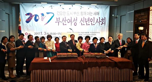 2017년도 부상여성 신년인사회의 모습 ⓒ김수경 기자