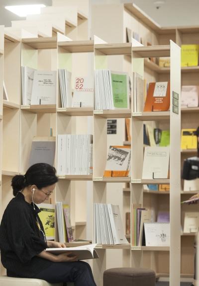성평등도서관 '여기' ⓒ이정실 여성신문 사진기자