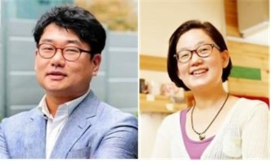 제7회 청년일가상 수상자 김종철·박진숙 부부