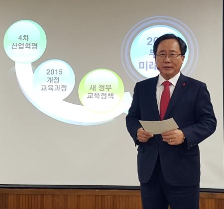 김석준 부산교육감은 지난 4일 오전 시교육청 회의실에서 신년 기자회견을 갖고 2018년 새해 부산교육 운영 방향에 대해 설명하고 있다. ⓒ김수경 기자