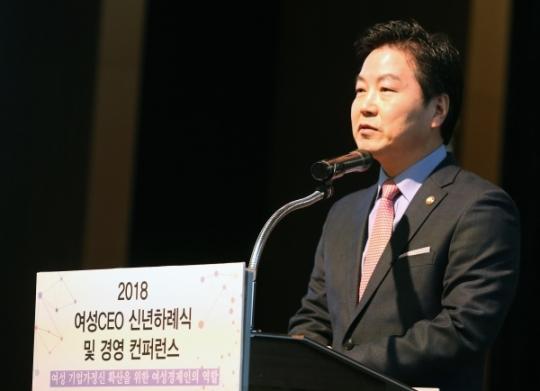 홍종학 중소벤처기업부장관이 축사를 하고 있다.