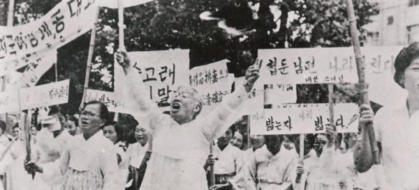 1960년 7월 19일 여성단체연합 축첩반대시위 ⓒ한국가정법률상담소