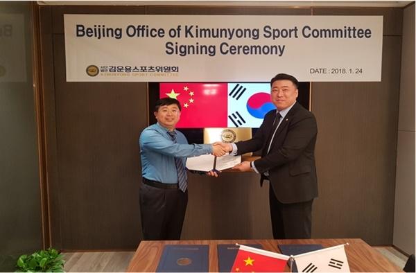 김운용스포츠위원회 서현석 사무국장(오른쪽)과 펑리교육과기유한공사 동빈 대표(왼쪽) 체결식 ⓒ김운용스포츠위원회