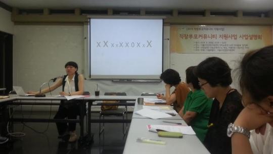 22일 오후 한국여성노동자회와 한국여성단체연합 주최로 시간제 일자리 담론과 대응 포럼이 열렸다.