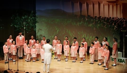 지난해 8월 열린 IBK기업은행 한국입양어린이합창단 초청 음악회.