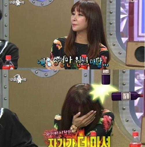 라디오스타 김지현, 사진 = MBC 라디오스타 방송화면 캡쳐