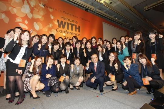 10월 29일 한화그룹이 차세대 여성리더를 육성하고, 여성인력들의 네트워크 구축을 지원하기 위해 개최한 '2014 한화 위드(WITH) 컨퍼런스'에 앞서 참가자들이 화이팅을 외치고 있다. ⓒ한화그룹