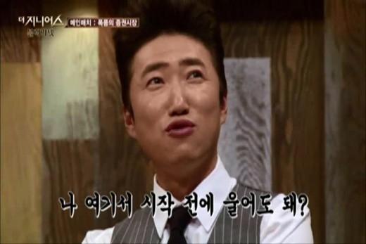 더 지니어스 장동민 ⓒtvN 방송 화면 캡쳐