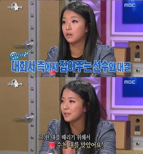 라디오스타에 출연한 송가연 ⓒMBC 방송 캡쳐