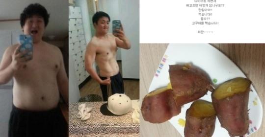 44kg 감량에 성공한 개그맨 이지성이 다이어트 비법을 밝히고 있다. ⓒ이지성 블로그