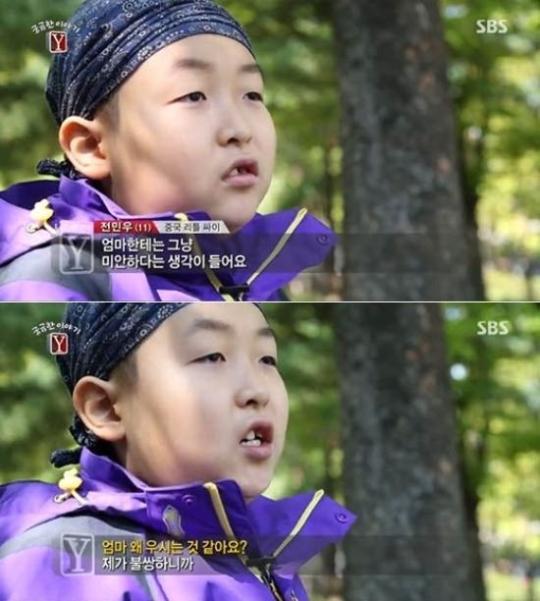 리틀싸이 전민우 뇌종양 ⓒSBS '궁금한 이야기Y'캡처