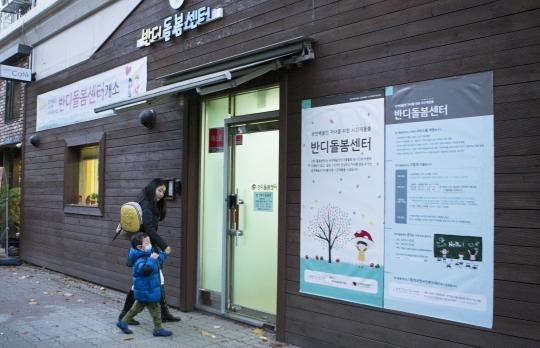뮤지컬배우 조수빈씨가 아들을 반디돌봄센터에 보내고 있다. ⓒ이정실 여성신문 사진기자