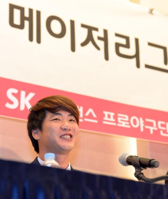 김광현 ⓒ뉴시스·여성신문