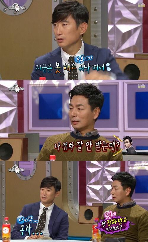 라디오스타에 출연한 이철민, 김원해가 류승룡에 대해 언급하고 있다. ⓒMBC 라디오스타 방송 캡쳐