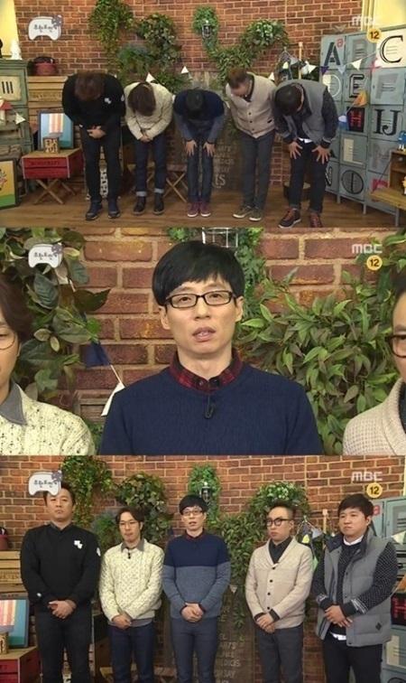 노홍철 음주운전과 관련해 사과방송하는 무한도전 멤버들. ⓒMBC 무한도전 화면 캡쳐