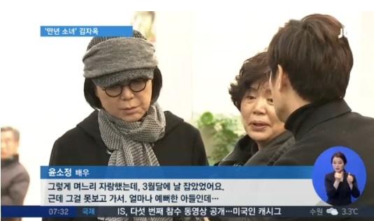故 김자옥 빈소를 찾은 윤소정 ⓒJtbc 방송 캡쳐