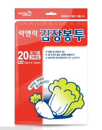 락앤락 김장봉투 ⓒ락앤락