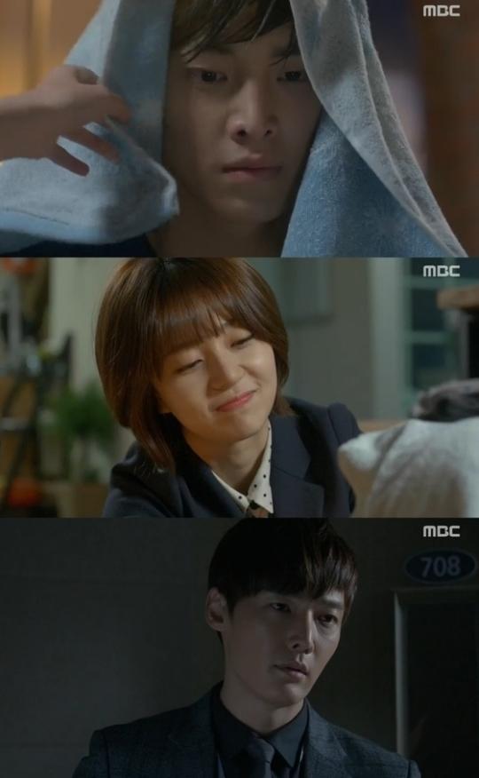 월화드라마 오만과 편견 ⓒMBC 방송 캡쳐