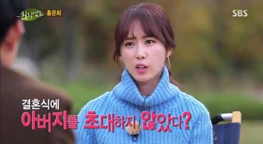 홍은희가 SBS 힐링캠프에 출연해 유준상과의 결혼식과 관련해 이야기하고 있다. ⓒSBS 힐링캠프 방송 캡쳐
