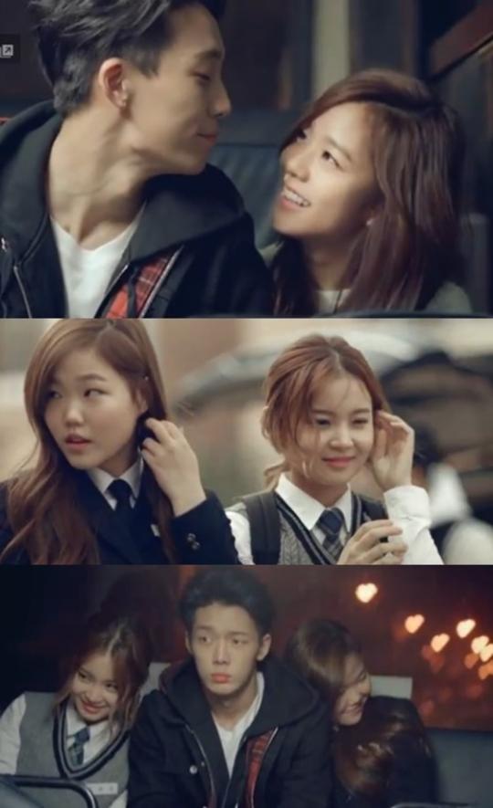 하이수현 나는 달라 뮤직비디오