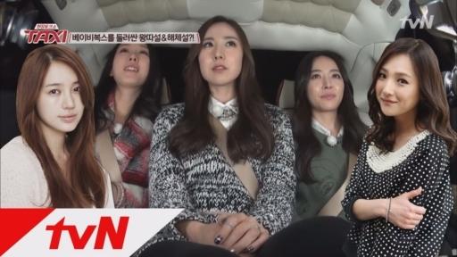 18일 방송된 케이블TV tvN 현장토크쇼 택시에 출연한 옛 베이비복스 멤버들(김이지 간미연 심은진)