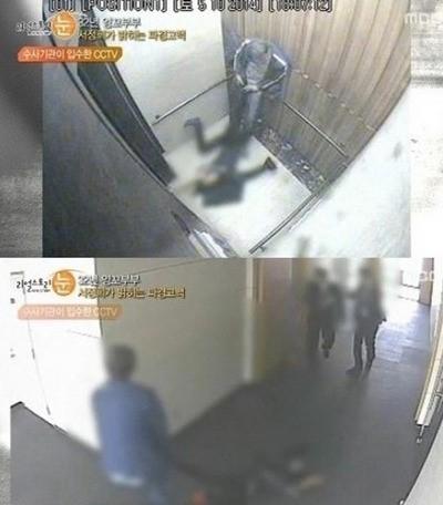 서세원·서정희 부부가 이혼에 합의했다. 사진은 지난 5월10일 서울 청담동 오피스텔 CCTV에 찍힌 서세원·서정희의 모습. ⓒMBC 방송 캡쳐