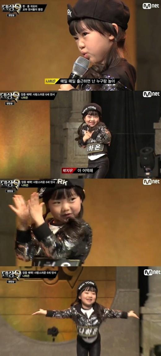 K팝스타4에 출연한 댄스 신동 나하은의 모습. 사진은 지난 6월 20일 방송된 댄싱9 시즌2에서는 걸스데이의 노래에 맞춰 안무를 선보인 모습.