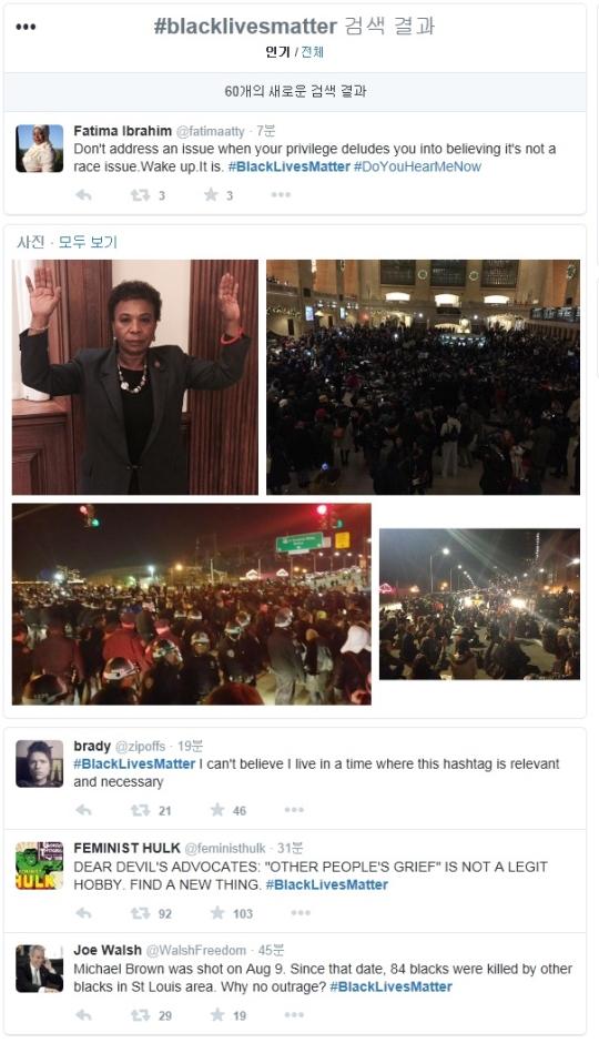 퍼거슨 시위와 관련하여 SNS 상에서는 #BlackLivesMatter(흑인의 삶도 중요하다)라는 해시태그를 이용한 운동이 벌어지고 있다. ⓒ#BlackLivesMatter의 트위터 화면 캡쳐