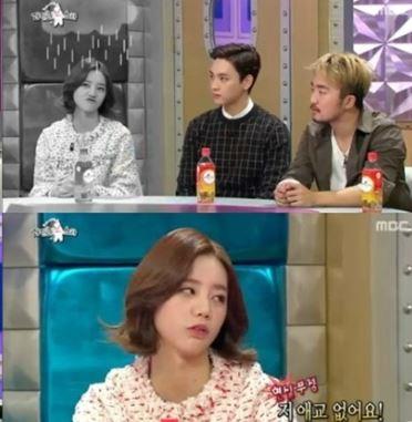 걸스데이 멤버 혜리가 SBS 드라마 하이드 지킬, 나에 출연키로 했다.