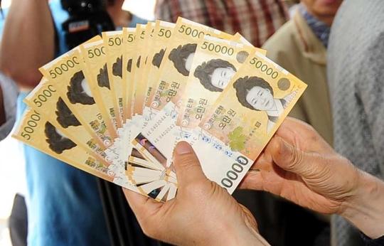 5만원권 지폐 / 사진은 기사와 직접적 연관이 없습니다. ⓒ뉴시스·여성신문