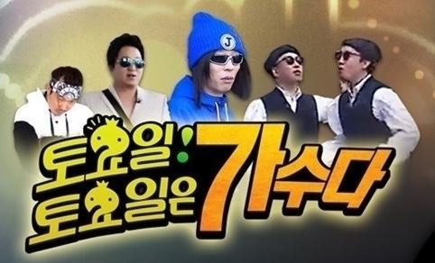 MBC 무한도전-토요일 토요일은 가수다'