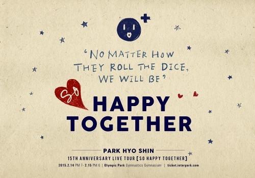 오는 2월 14~15일 열리는 박효신의 앵콜 콘서트 HAPPY TOGETHER