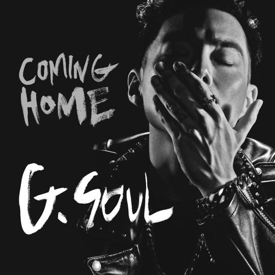 JYP소속 '지소울'(G. Soul)이 첫 앨범 '커밍 홈(Coming Home)'을 19일 자정 발매한다. ⓒJYP엔터테인먼트