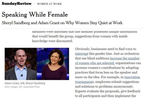 아담 그랜트 펜실베니아대 와튼스쿨 교수와 페이스북 최고운영책임자인 셰릴 샌드버그 이사(사진 왼쪽부터) ⓒhttp://www.nytimes.com