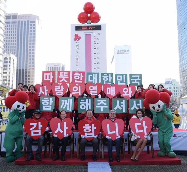 사랑의열매 사회복지공동모금회는 연말연시 이웃돕기 집중모금 캠페인에 총 4003억원이 모였다고 밝혔다. 사진은 저년도 폐막식 모습 ⓒ사랑의열매 사회복지공동모금회