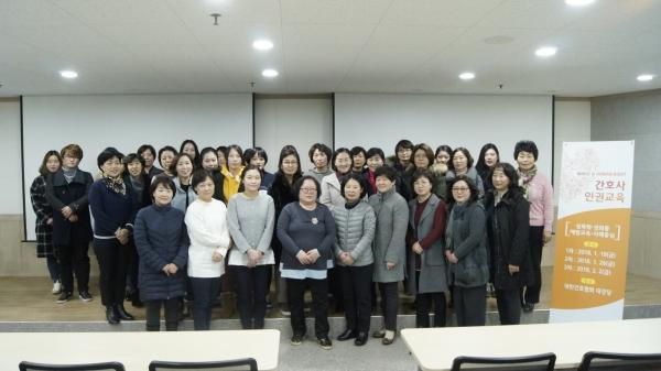 대한간호협회는 지난 2일 서울 중구 협회 대강당에서 성폭력 예방을 위한 3차 간호사 인권교육을 마쳤다고 5일 밝혔다. ⓒ대한간호협회 제공