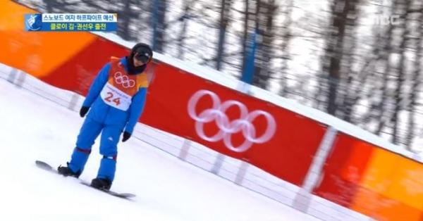 한국 선수 최초로 동계올림픽 스노보드 여자 하프파이프에 출전한 권선우(19)가 2018 평창 동계올림픽에서 첫 도전을 마무리했다. ⓒMBC 방송화면 캡처