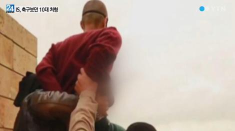 IS가 율법을 극단적으로 해석해 잔혹하게 사람들을 처형하고 있다. 사진은 IS가 동성애자라며 최근 남성 2명을 고층 건물 옥상에서 떨어뜨려 처형하는 모습. ⓒYTN 뉴스 화면 캡처