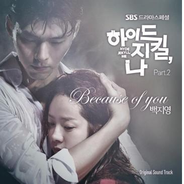 가수 백지영이 드라마 '하이드 지킬, 나'의 OST에 참여했다. ⓒ메이스엔터테인먼트