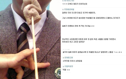 일베 회원이 세월호 참사 피해자들을 반인륜적인 글로 모욕해 논란이 되고 있다. ⓒ온라인 커뮤니티 '일간 베스트' 캡쳐