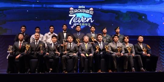 2014 프로야구 MVP-신인왕 시상식에서 수상자들이 기념촬영을 하고 있다. ⓒ뉴시스·여성신문